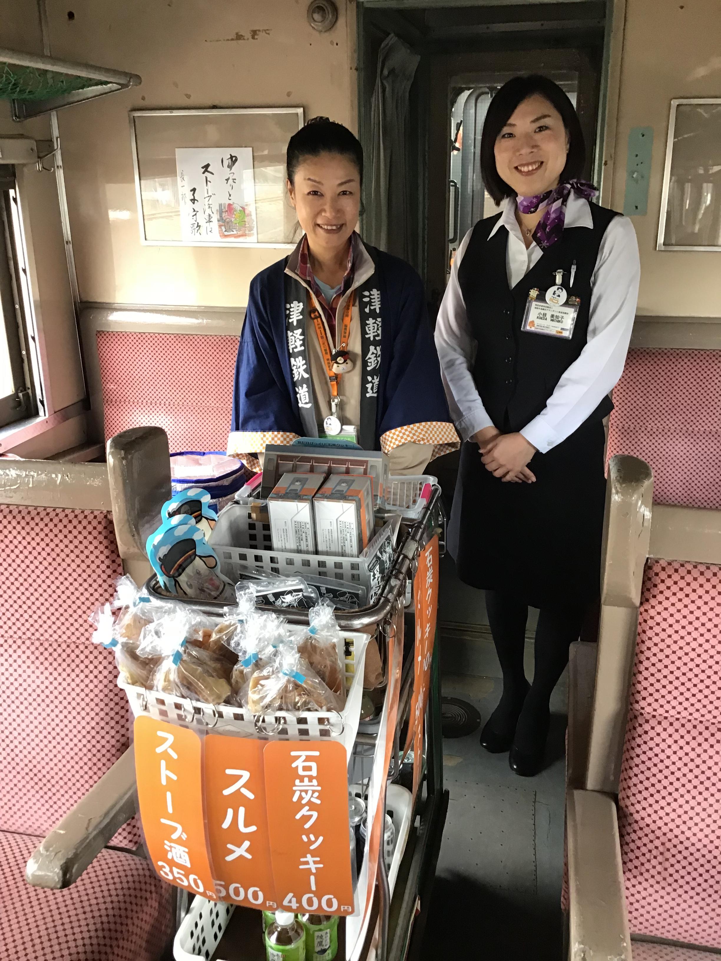 津軽鉄道ストーブ列車のホスピタリティー