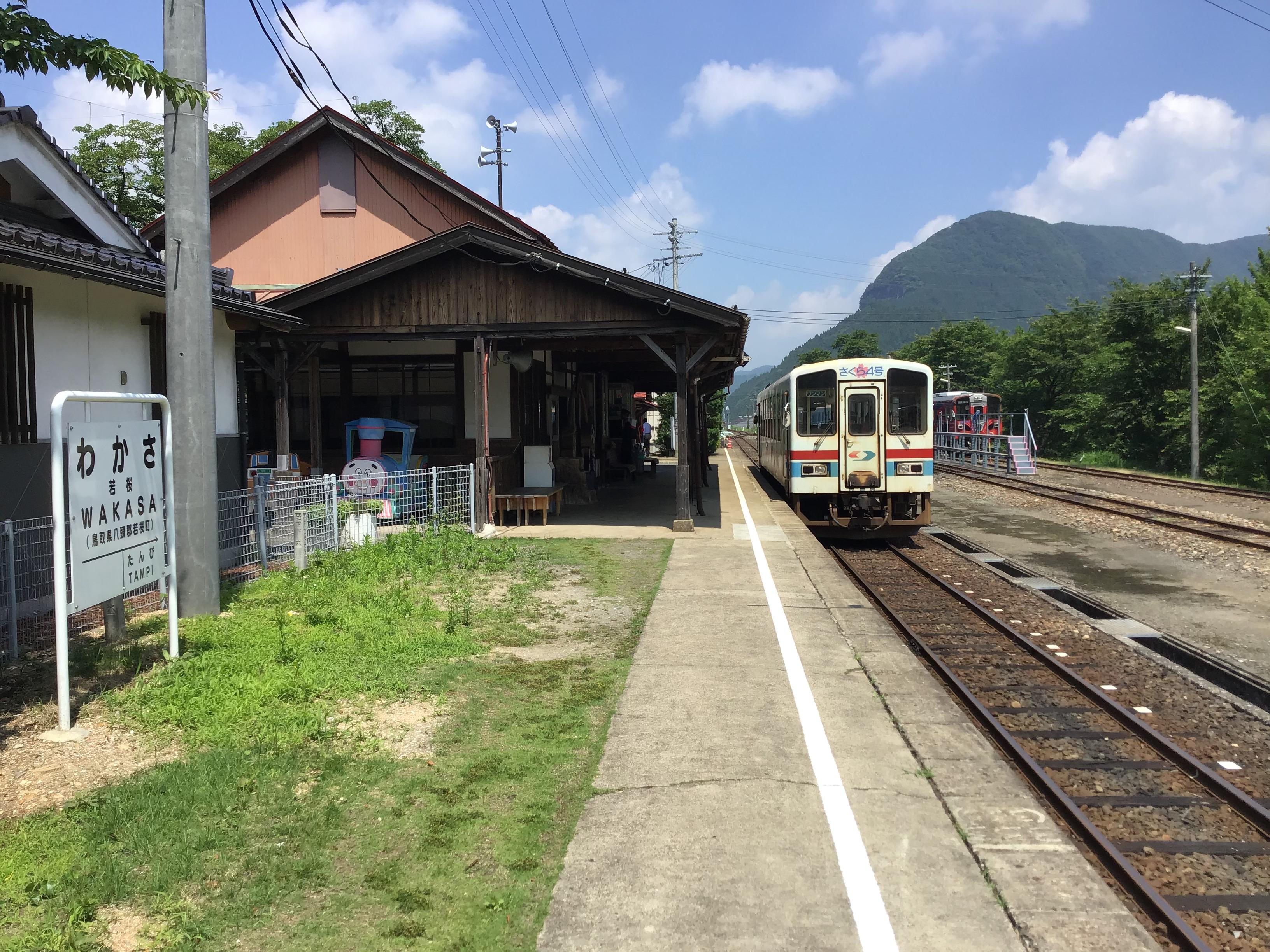 本日は若桜鉄道を訪問しました。