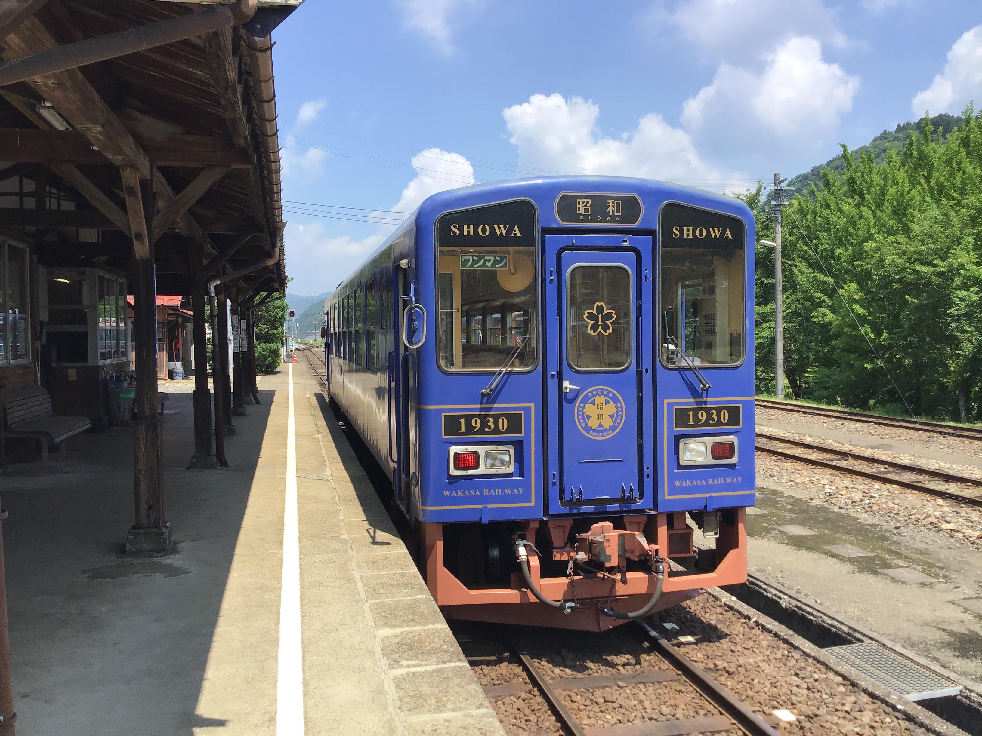若桜鉄道についてYAHOOニュースを書きました。