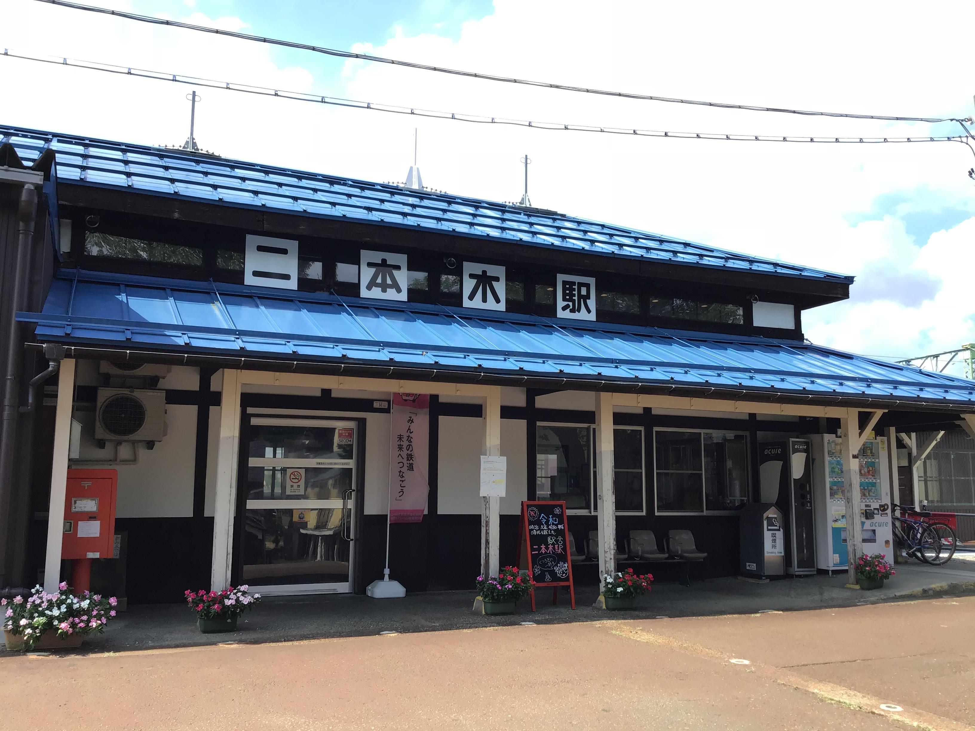 9月26日(木) NHK「ごごナマ」に出演します。