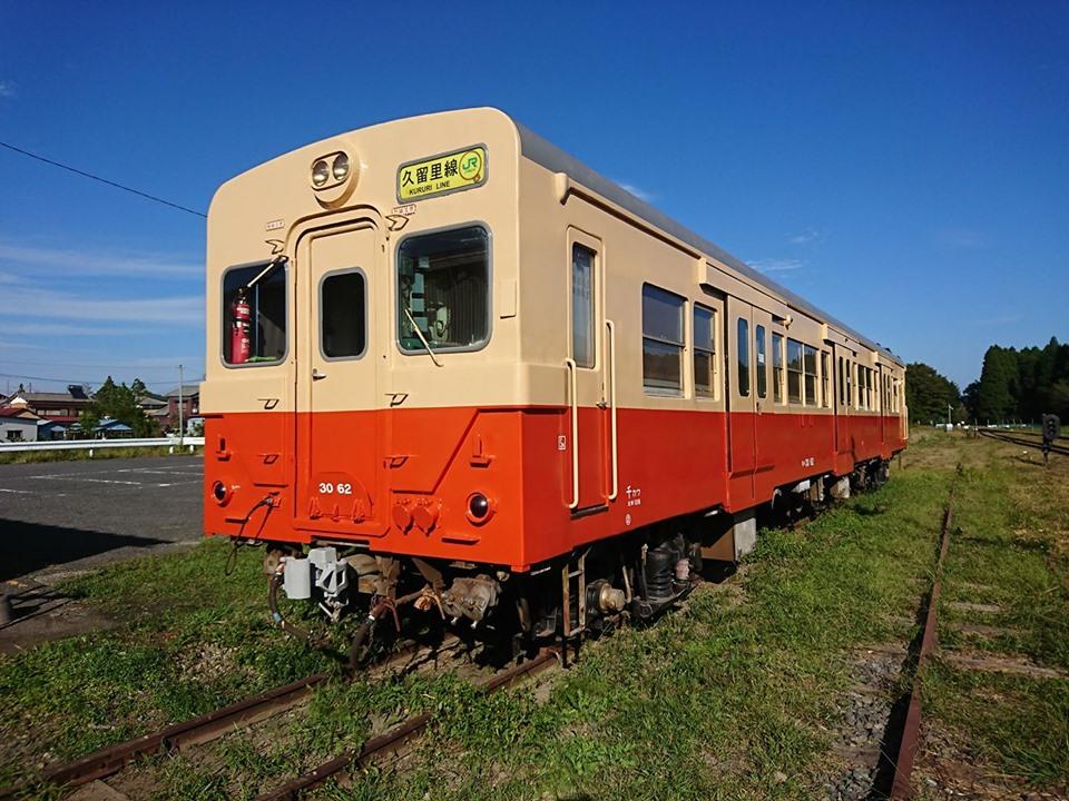 国吉駅のキハ30がきれいになりました。