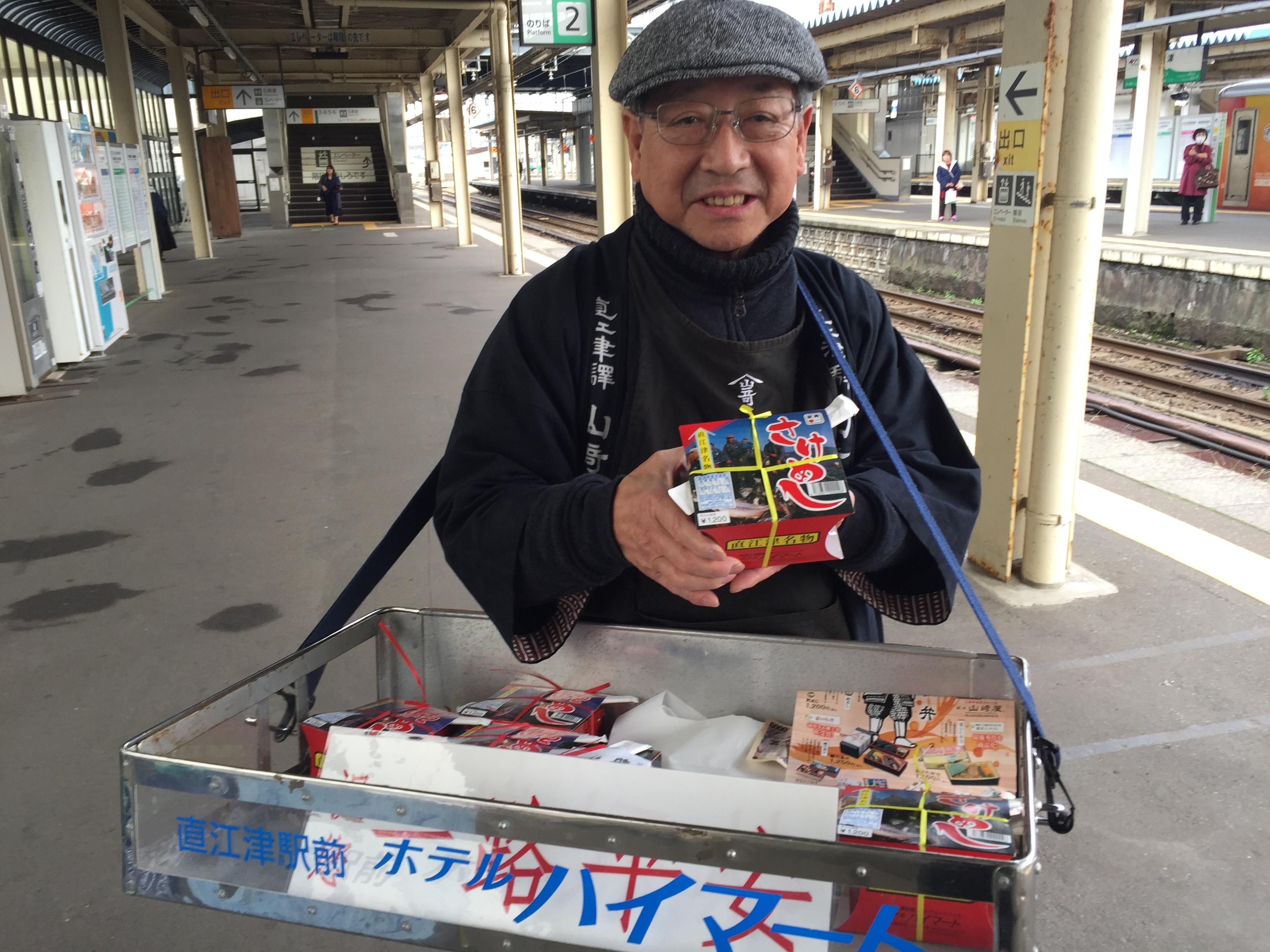 直江津駅の駅弁が「駅弁大将軍」に!