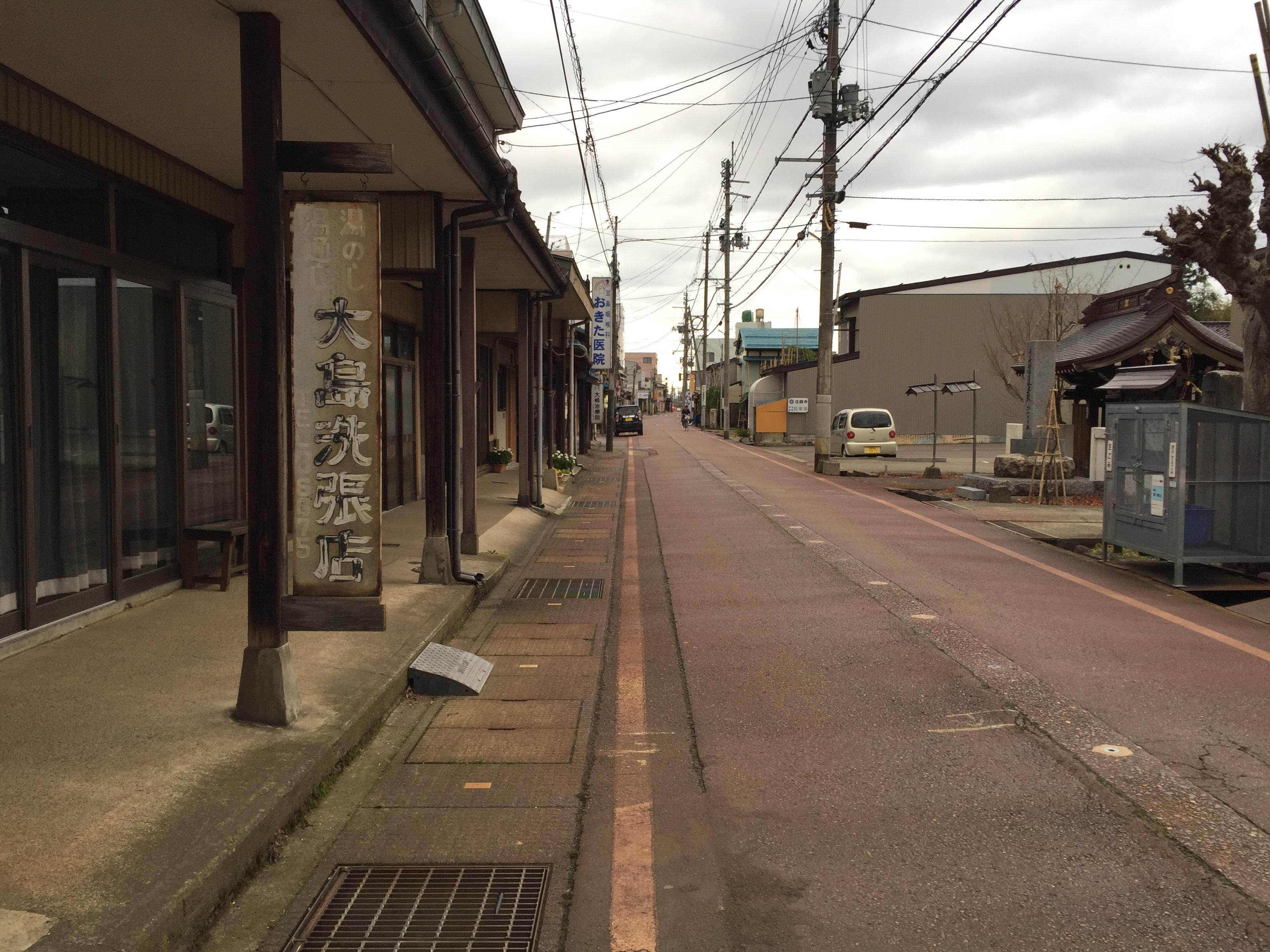 高田 町散歩