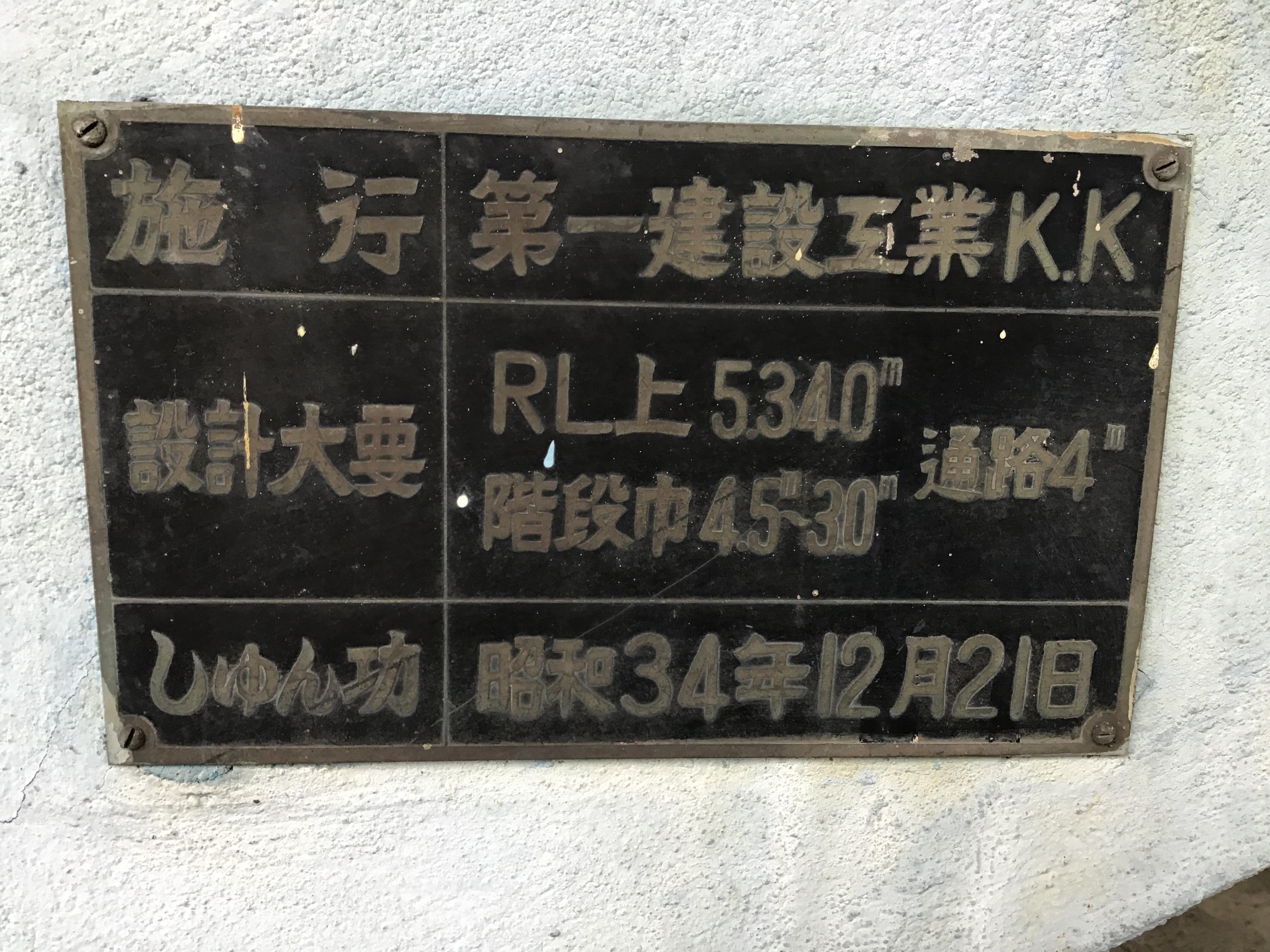 記念乗車券発売のお知らせ