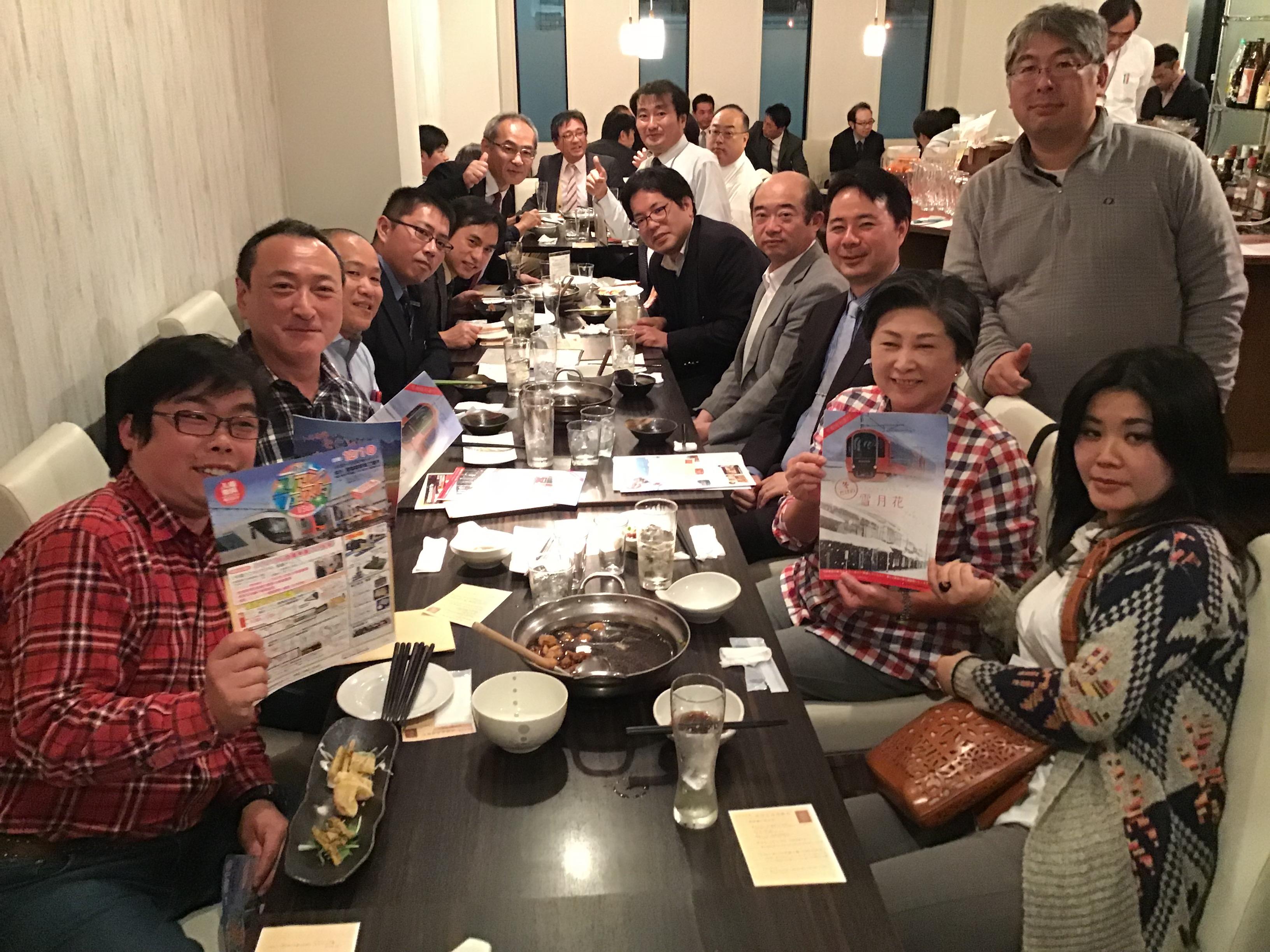 トキ鉄報告会@神田 on 1月10日 のお知らせ
