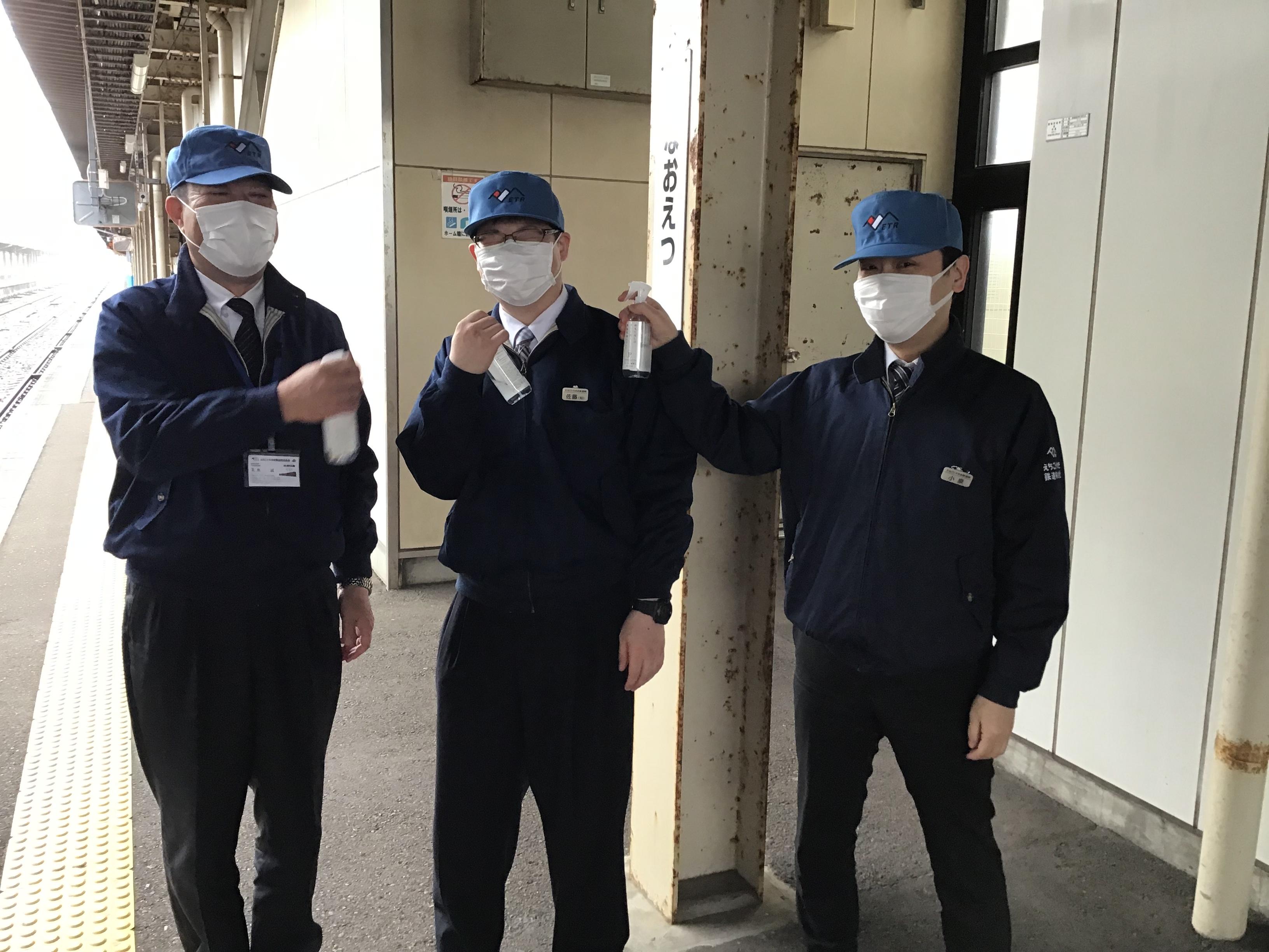 トキ鉄ウイルスバスターズ