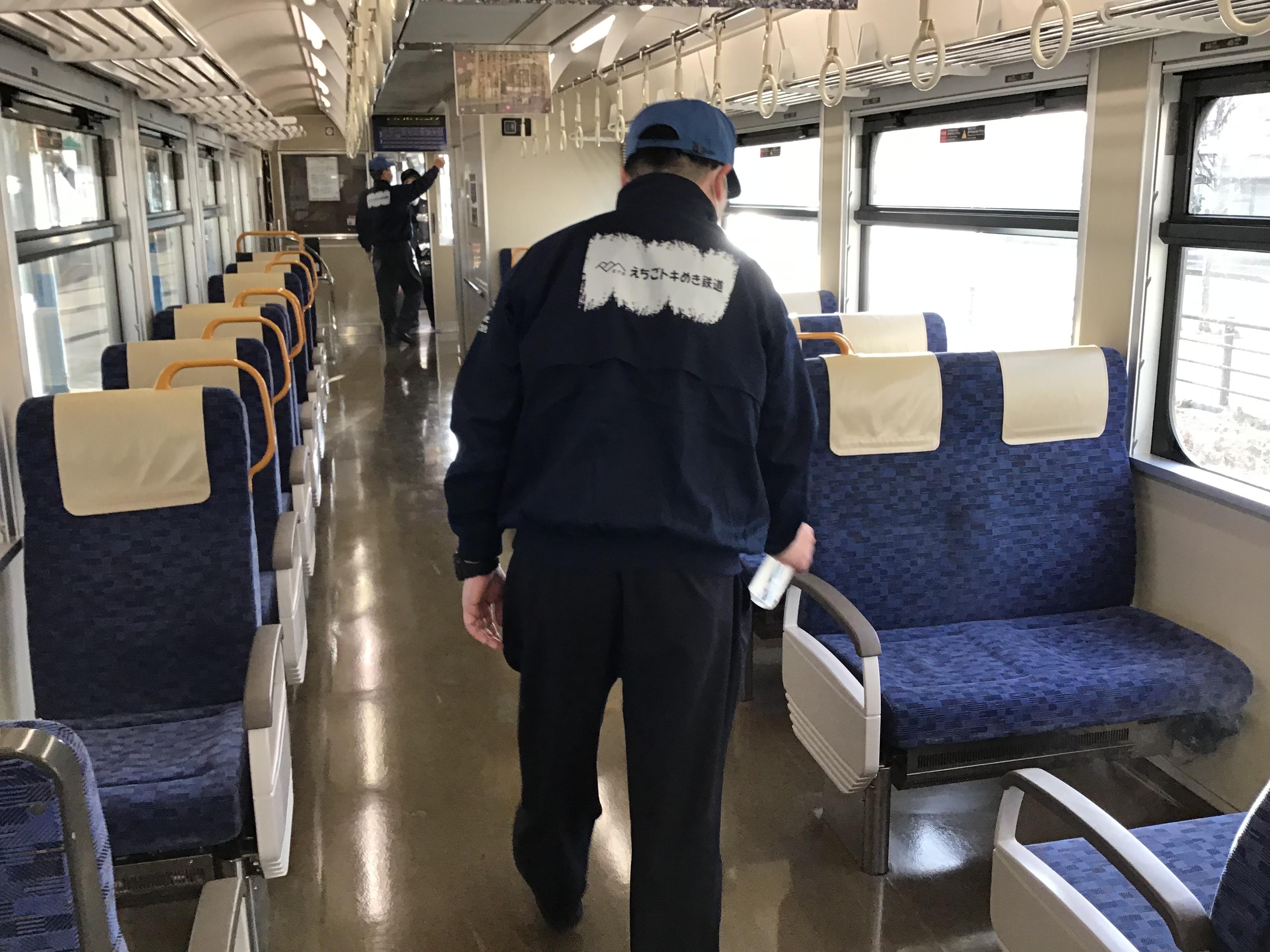 電車の消毒について
