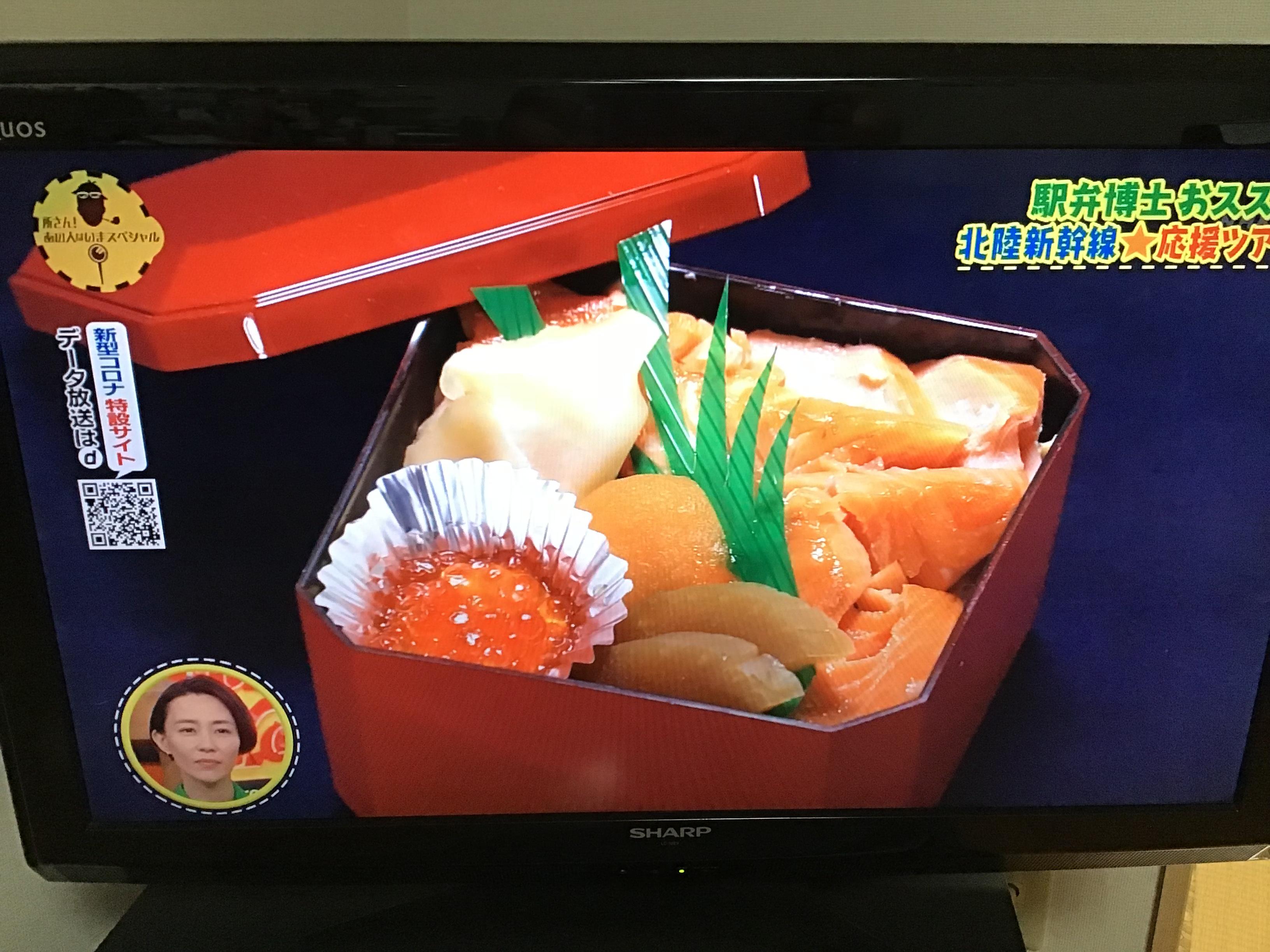 北陸新幹線の駅弁