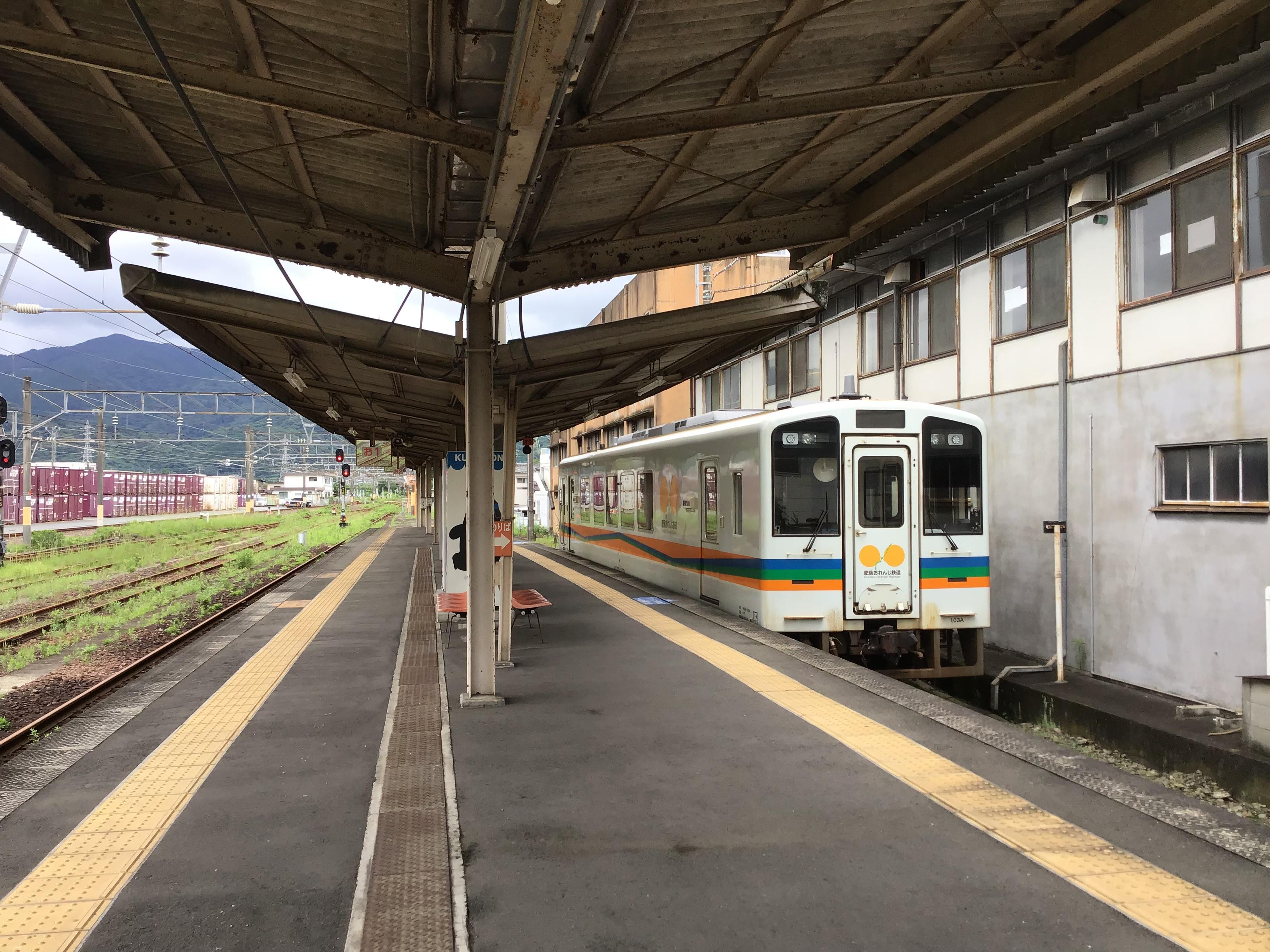 肥薩おれんじ鉄道 を訪問しました。