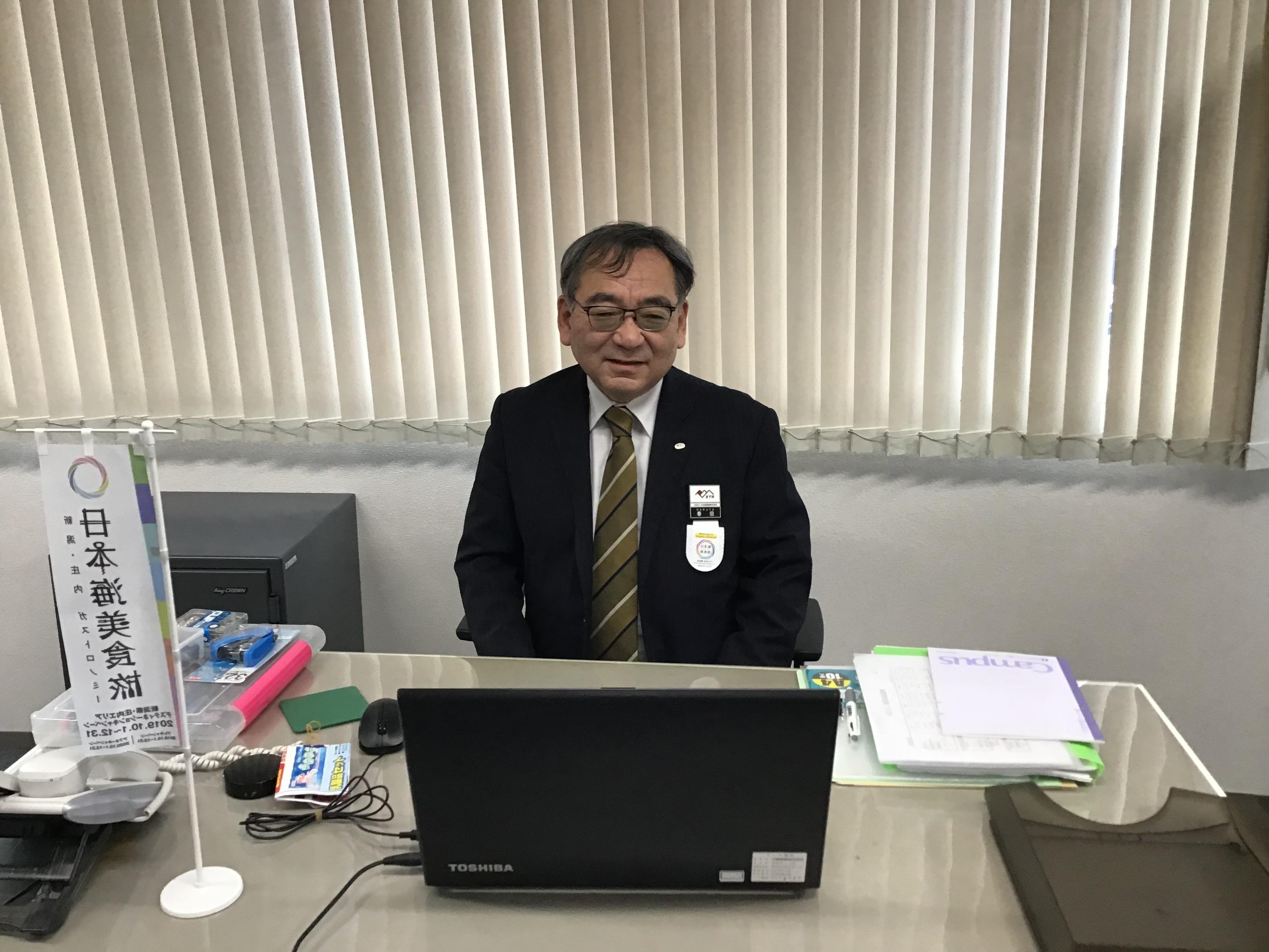 トキ鉄新営業部長に春田啓郎氏就任