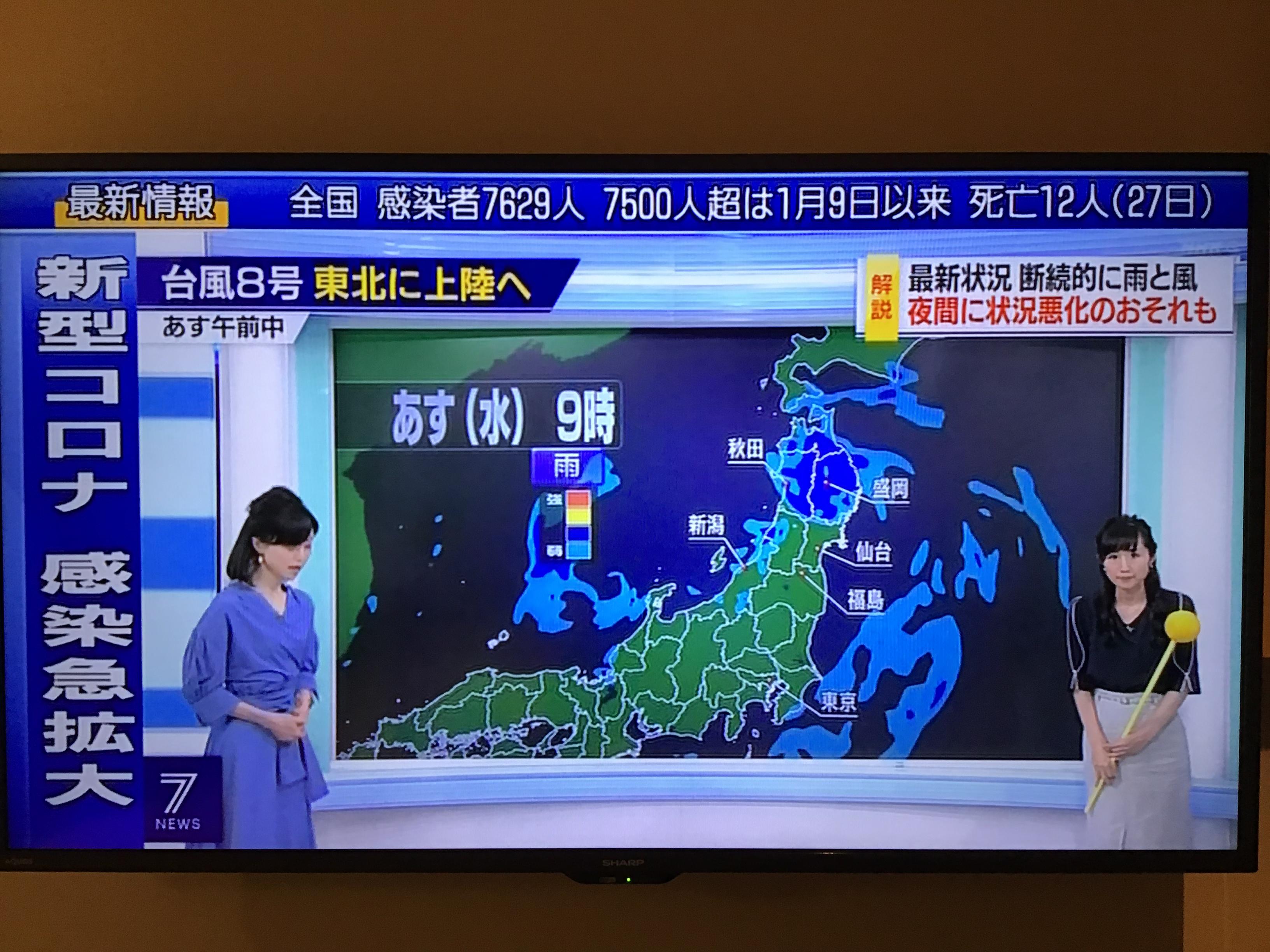 台風が心配です。