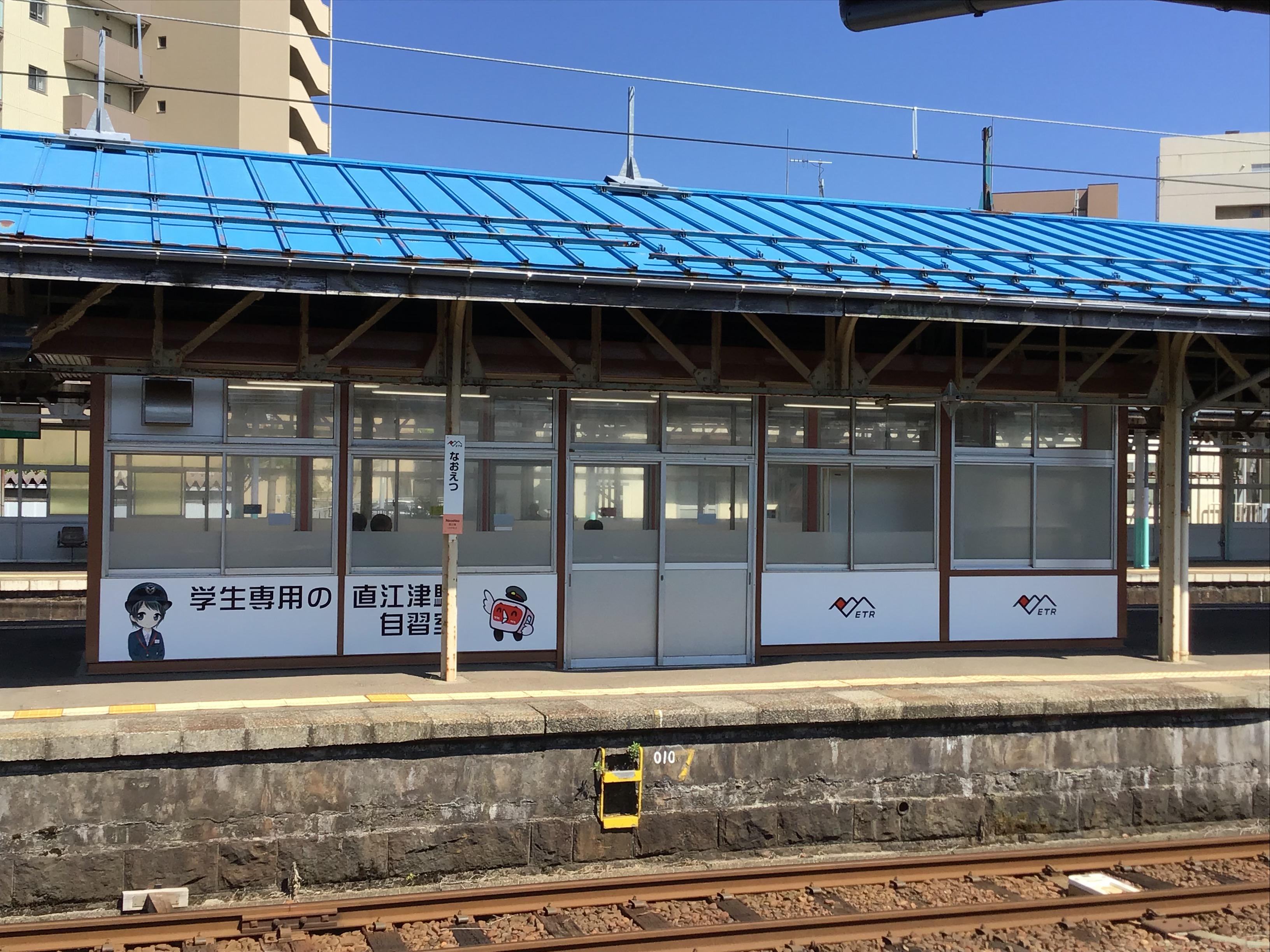 新幹線で2駅の距離感